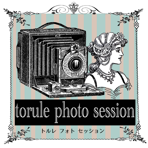 torule photo session